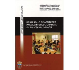Desarrollo de actitudes para la interculturalidad en Educación Infantil